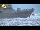 Эсминец ВМС США пересек пролив Дарданеллы в направлении Черного моря