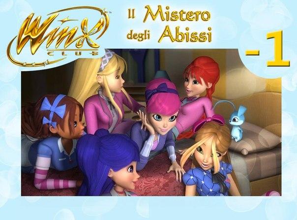 ¡¡Sinopsis 3º película Winx Club: El Misterio del Abismo!!  O0NgYRee7QU