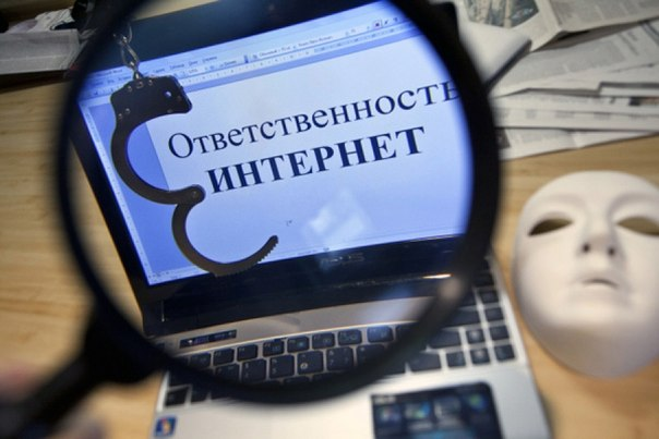 zakon-o-pornografii-na-ukraine